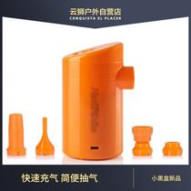 NH户外便携式usb电动充气泵迷你充气垫床泳圈打气筒真空袋抽气泵