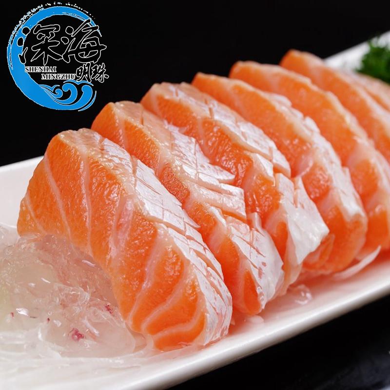 【纯鲜】挪威进口新鲜三文鱼腩刺身 冰鲜生鱼片250g 送芥末酱油