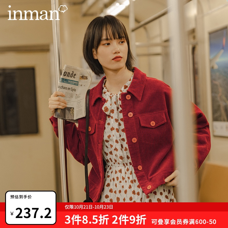 Inman corduroy jacket women's short autumn 2020 new lapel loose retro tooling handsome jacket trend