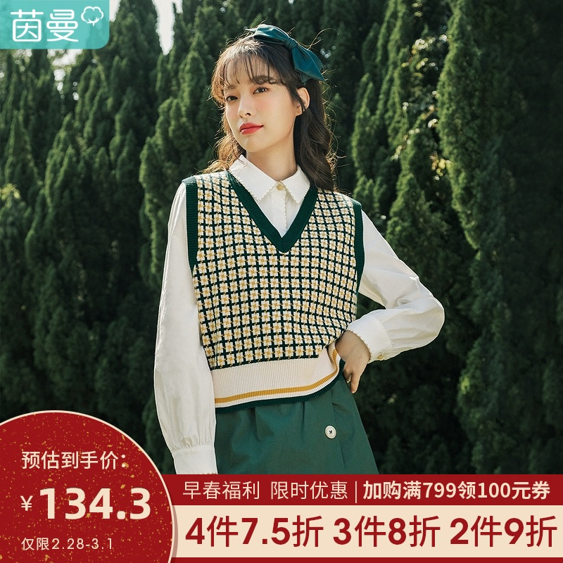 Inman plaid vest women wear the spring of 2021 new artistic contrast vest v-neck knitted sweater vest