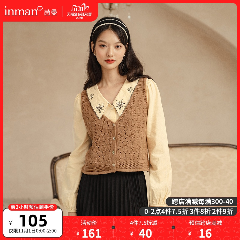 Yinman knitted vest women's Vest fall 2020 new art RETRO jacquard V-neck cardigan with short style