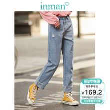 Inman's 9-point jeans women's straight tube 2020 spring clothing new high waist hole loose old dad's pants radish pants pear shape