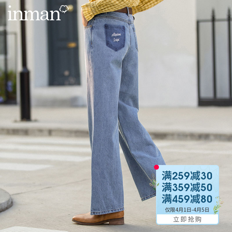 Yinman jeans women's 2020 spring new vintage pure cotton pocket embroidered loose thin wide leg pants