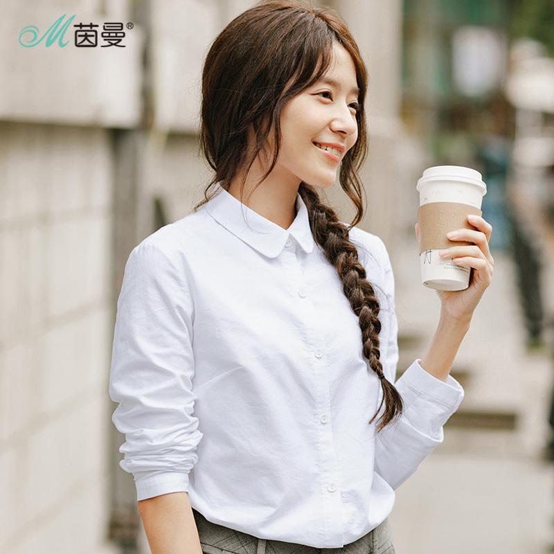 茵曼旗舰店2018春装新款女装纯棉打底长袖白衬衫白色衬衣女职业装