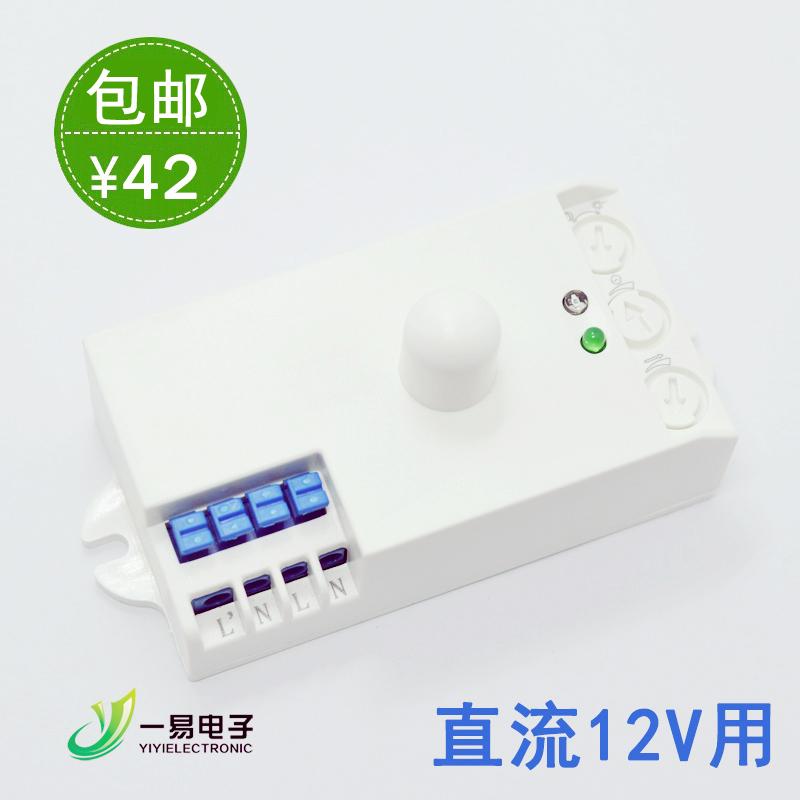 Постоянный ток 12V организм индуктивный переключатель модули микроволна радар индукция переключатель умный расстояние свет восприятие регулируемый