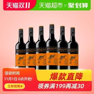 【进口】黄尾袋鼠缤纷系列梅洛半干红葡萄酒750ml*6瓶