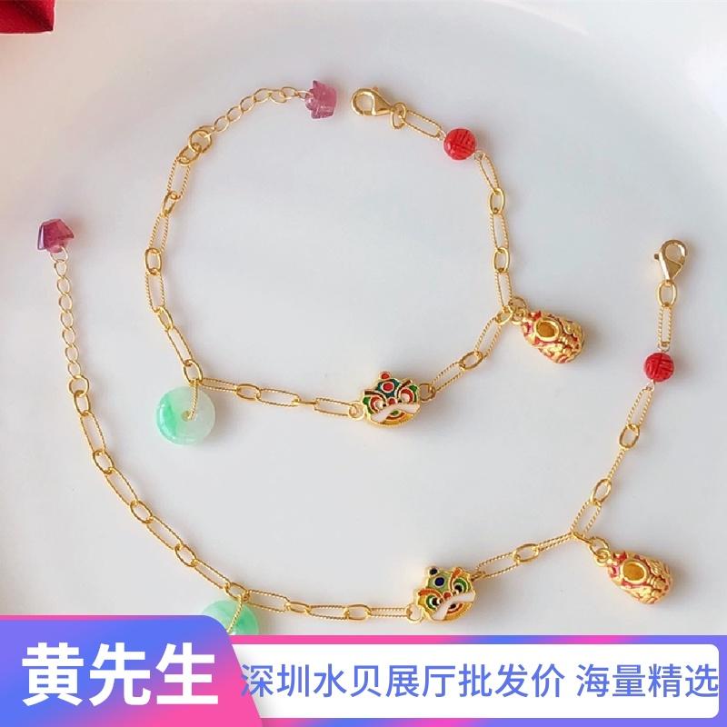 黄先生の宝石正陽の緑旺盛な翡翠の平安のボタンは朱砂の福の餅の足の金の古法の手作業の麻花のチェーンを飾ります。
