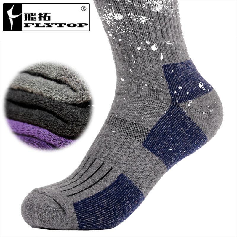 户外袜子速干冬季加厚coolmax保暖徒步男女士运动耐磨滑雪登山袜