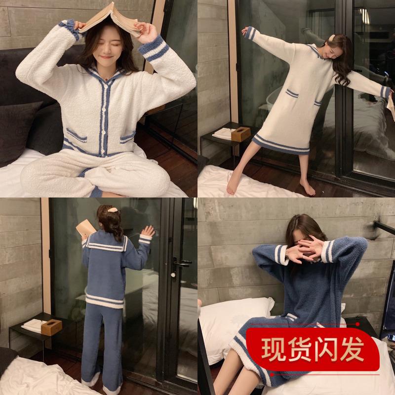 林珊珊 酥化少女心超软超舒服的棉花糖睡衣家居服冬季保暖舒适