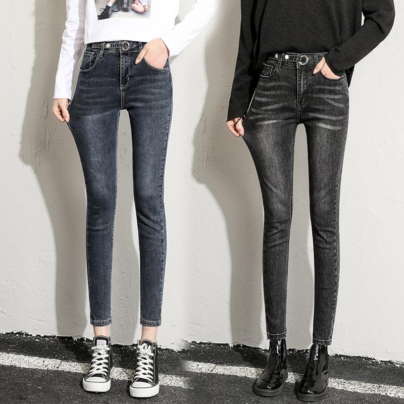 高腰牛仔褲女春季2020新款韓版修身顯瘦百搭緊身小腳鉛筆九分褲潮