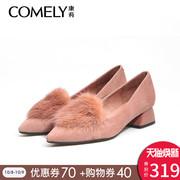 康莉女鞋品牌旗舰店