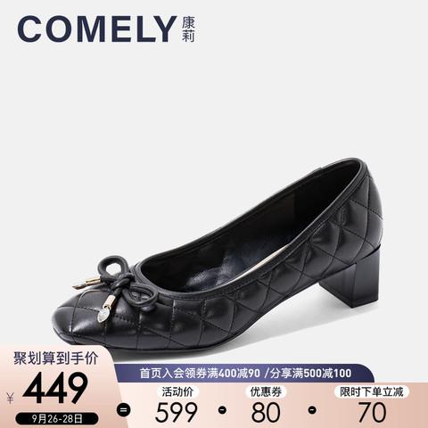 康莉商场同款2020秋季新款菱格纹蝴蝶结羊皮浅单鞋百搭粗中跟鞋女