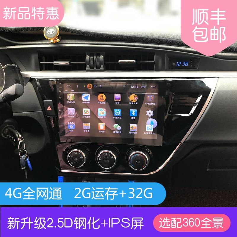14-16款丰田卡罗拉雷凌车载4G中控安卓大屏导航仪一体机360度全景