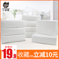 厨房用纸吸油吸水纸厨房纸巾专用纸厨用纸抽取式擦手纸家用实惠装