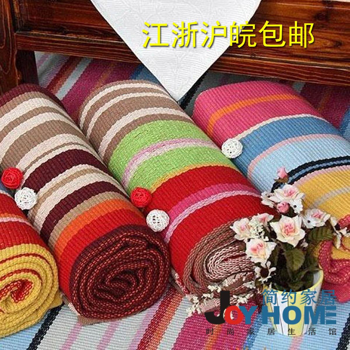 双12特价 冲皇冠特价全棉地毯地垫宝宝爬行垫纯棉可爱卧室垫 包邮
