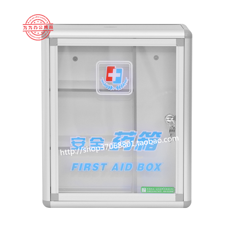 For the convenience of large family medicine box service, health care box, visiting box, medical box wall hanging