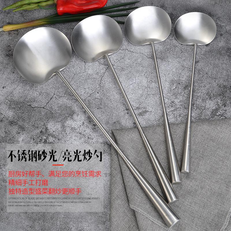 Лопатки для сковороды Артикул 535591072106