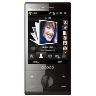 Dopod/多普达 S900 原装正品 钻石般的璀璨光芒