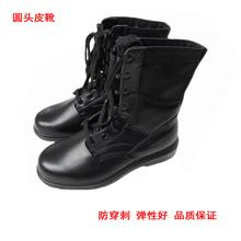仓库出品男士牛皮靴登山鞋06冲锋靴户外高腰透气伞兵靴