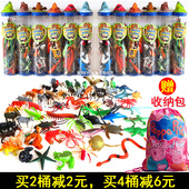动物模型套装 桶装仿真海底海洋昆虫恐龙农场爬行玩具全套6桶免邮