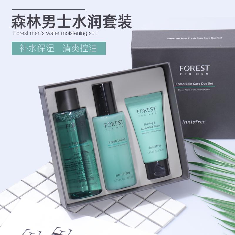 韩国innisfree/悦诗风吟森林男士水乳护肤套盒清爽控油套装新版图片