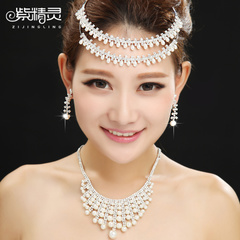 Purple Fairy new married bride Pearl Crown necklace three sets wedding accessories-
