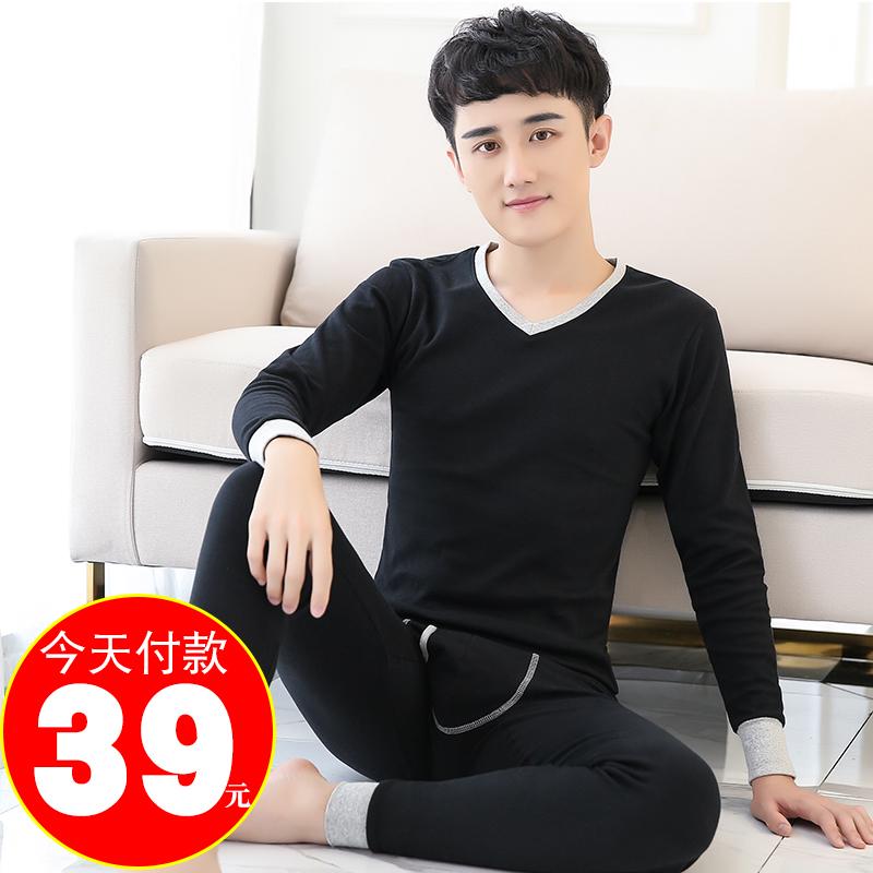 男士秋衣秋裤套装纯棉青少年学生修身青年保暖内衣薄款大码棉毛衫