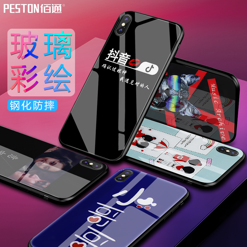 佰通适用iPhoneX8苹果7 6SPlus钢化玻璃手机套彩绘卡通全包壳定制