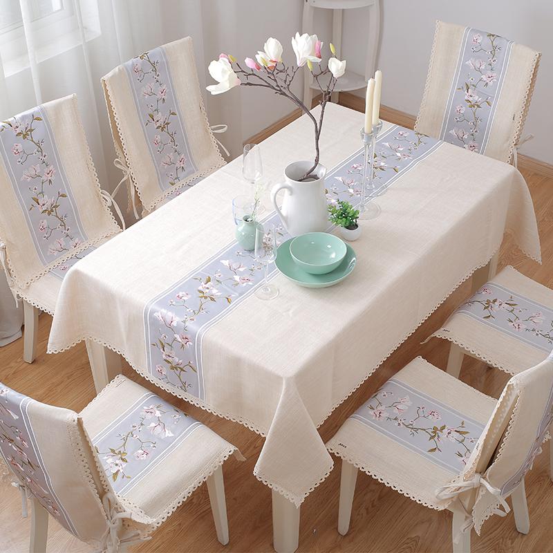 Скатерти и чехлы для стульев Артикул 553363402664