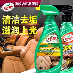 车蜡通用龟牌汽车内饰翻新清洁上光养护蜡皮革护理剂真皮座椅保养