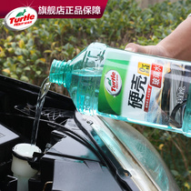 桶汽车防冻玻璃水汽车用夏雨刮水精玻璃清洗液非浓缩四季通用3