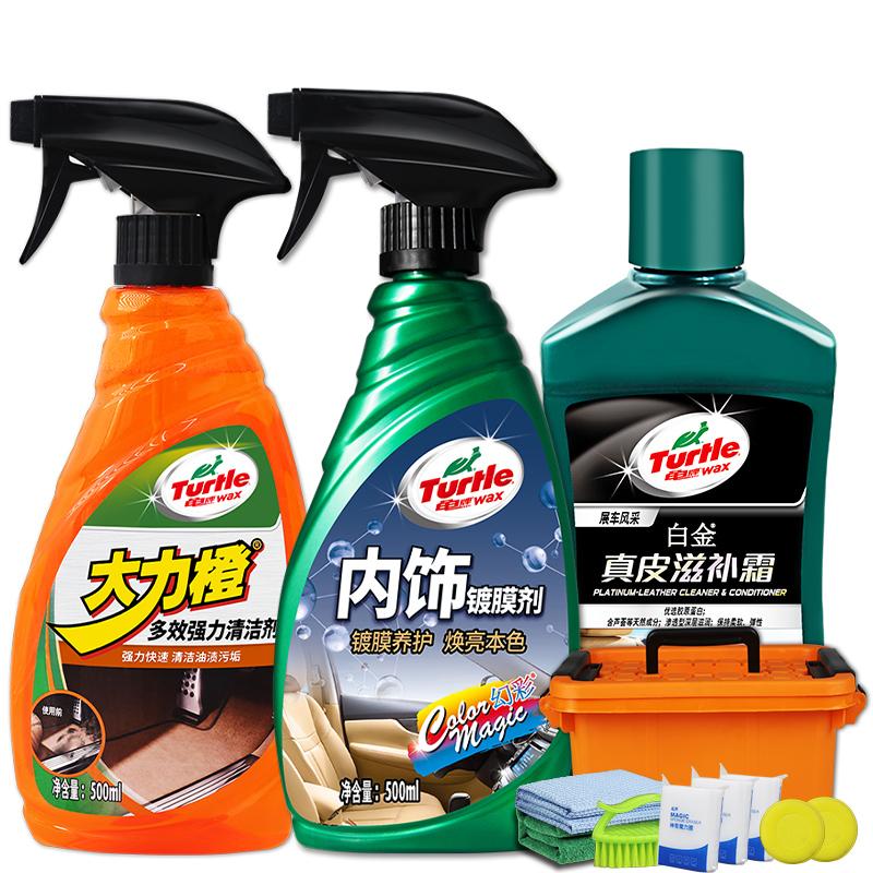 汽车内饰清洗剂用品洗车车内清洁神器去污真皮座椅车保养免洗套装