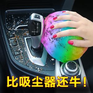 清洁软胶汽车内饰用品除剂车载吸粘灰尘泥清洗理神器洗车液黑科技