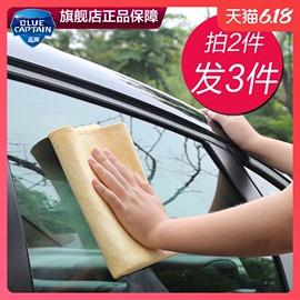 合成鹿皮巾擦车巾抹布洗车毛巾车用吸水玻璃头发鸡皮布专用不留痕图片