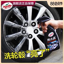 轮毂清洗剂汽车车外强力去污清洁去铁粉除锈神器铝合金钢圈洗车油图片
