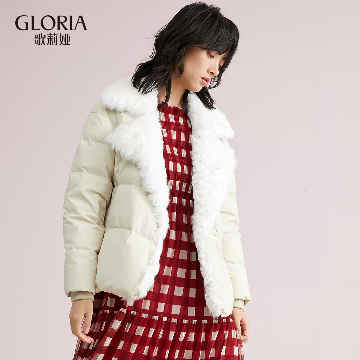 商场同款|GLORIA/歌莉娅冬季毛领短款羽绒服19CR8B010