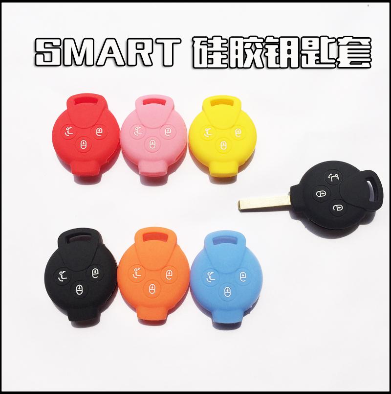Быстро бегать Smart автомобиль силиконовый ключ этот частица для женского имени специальный для специальных автомашин цвет силиконовый ключ рукав шесть цветов выбранный