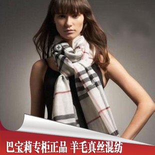 England College wind classic plaid cashmere silk scarves silk scarf female long wool shawl