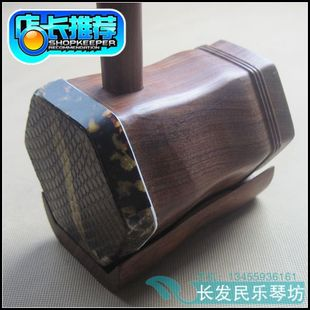 Factory Direct red sandalwood erhu erhu instrument Hexagon elbow erhu erhu national musical instruments