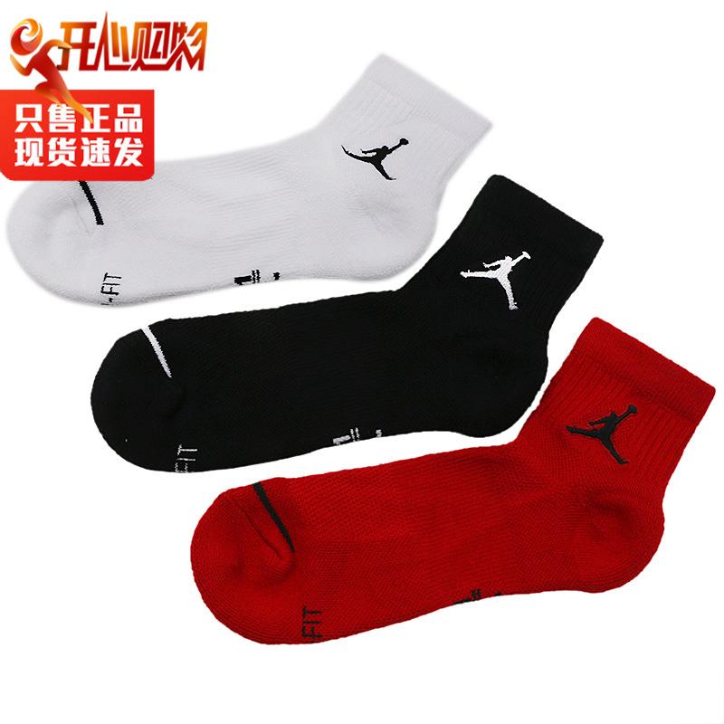 AJ篮球袜精英袜Nike耐克官网袜子男袜女袜中筒袜短袜中帮运动袜潮图片