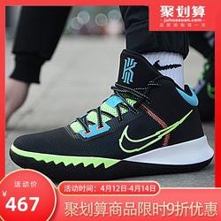Nike耐克鞋子男2021夏季新款Kyrie欧文透气实战篮球鞋CT1973003