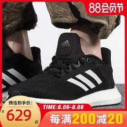 Adidas阿迪达斯官网男鞋2021夏季新款boost 21跑步鞋运动鞋GW4832