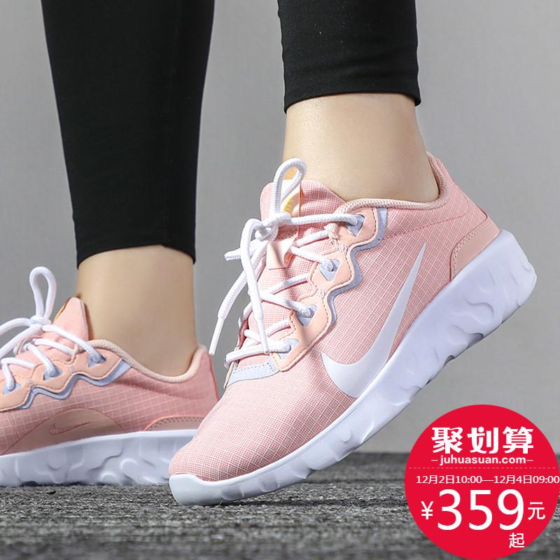 耐克女鞋休闲鞋跑步鞋