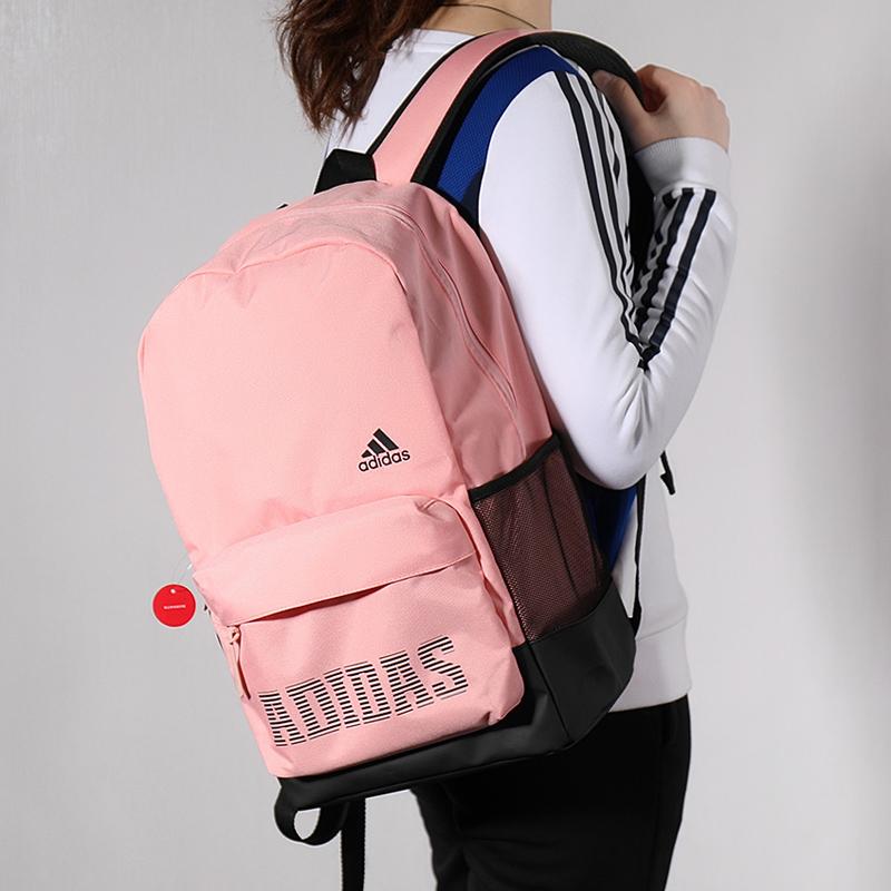 阿迪达斯女包2019夏季新款学生书包粉色运动背包休闲双肩包BQ6940