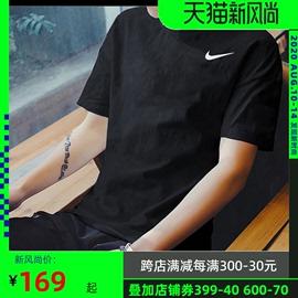 Nike耐克短袖男2020新款运动跑步透气半袖上衣健身速干T恤AJ7566图片