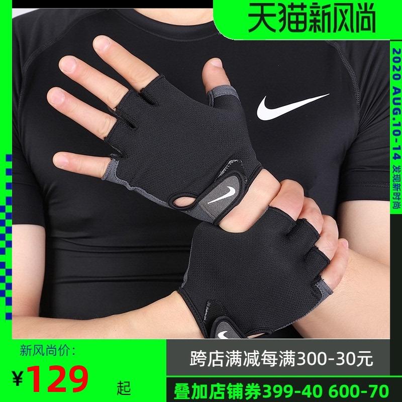 Мужские перчатки без пальцев Артикул 617719748083
