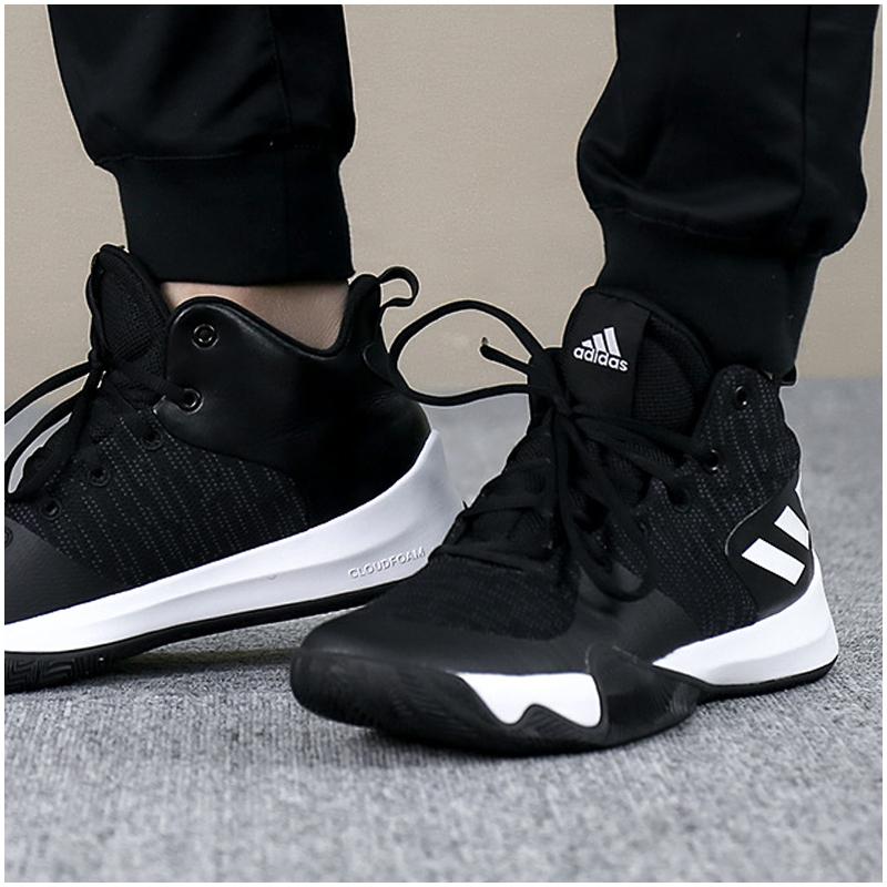 阿迪达斯男鞋2018秋季新款运动低帮战靴球鞋实战高帮篮球鞋CQ0427