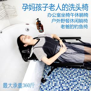 孕妇成人洗头躺椅家用大人洗头椅孕妈折叠户外椅洗头神器月子