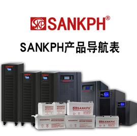 厂家直销UPS不间断电源在线稳压延时停电备用应急电源蓄电池订货