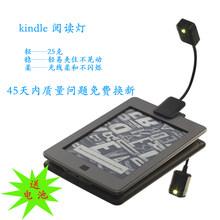 Для электронных книг > LED-светильники для электронных книг.